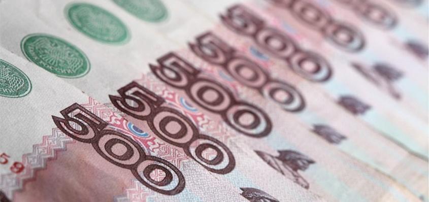 Доллар торгуется по цене 67 рублей