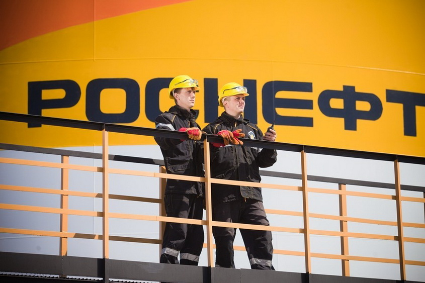 Rosneft will be privatized in December