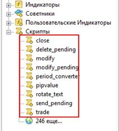 Forex script